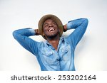 close up portrait of a young... | Shutterstock . vector #253202164