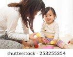 nursery room   Shutterstock . vector #253255354