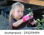 model released image of cute...   Shutterstock . vector #253259494