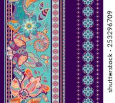 striped seamless pattern.... | Shutterstock .eps vector #253296709