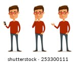 funny cartoon guy with glasses... | Shutterstock .eps vector #253300111