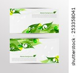 set of banners with fresh green ... | Shutterstock .eps vector #253358041