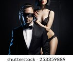 fashion studio photo of a... | Shutterstock . vector #253359889