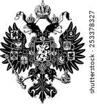 Coat Of The Russian Empire....