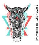 psychedelic horse illustration | Shutterstock .eps vector #253402381