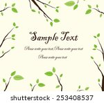 card design with tree | Shutterstock .eps vector #253408537