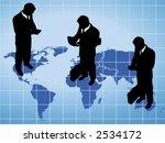 three businessmen standing on a ... | Shutterstock .eps vector #2534172