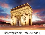 Small photo of Paris, Famous Arc de Triumph at evening , France
