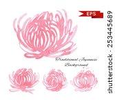 pink chrysanthemum illustration ... | Shutterstock .eps vector #253445689
