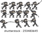animation of ninja attacking... | Shutterstock .eps vector #253483645