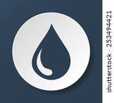 water icon  flat vector... | Shutterstock .eps vector #253494421