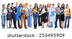 group of workers people.... | Shutterstock . vector #253495909