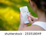 zaporizhzhya  ukraine  ... | Shutterstock . vector #253518049