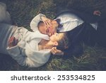 portrait of happy newlyweds on... | Shutterstock . vector #253534825