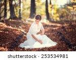 beautiful bride outdoors   soft ... | Shutterstock . vector #253534981