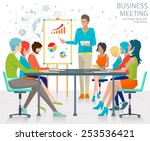 concept of business meeting  ...   Shutterstock .eps vector #253536421