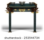 traditional chinese arc | Shutterstock . vector #253544734