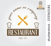 logo or badge for restaurant ... | Shutterstock .eps vector #253563181