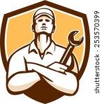 illustration of a mechanic...   Shutterstock .eps vector #253570399