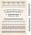 vector ornaments borders.... | Shutterstock .eps vector #253581919