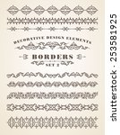 vector ornaments borders.... | Shutterstock .eps vector #253581925