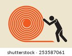push hard to get it rolling  | Shutterstock .eps vector #253587061