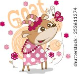 girl goat with butterfly in... | Shutterstock .eps vector #253611274