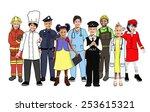 group of children standing with ... | Shutterstock . vector #253615321