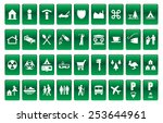 sign and symbols | Shutterstock .eps vector #253644961