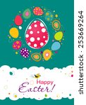 template easter greeting card ... | Shutterstock .eps vector #253669264