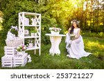 beautiful bride | Shutterstock . vector #253721227