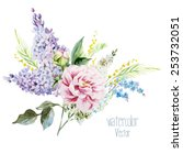 watercolor  vector  peonies ... | Shutterstock .eps vector #253732051