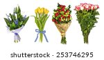 the set of bouquets of flowers  ... | Shutterstock . vector #253746295