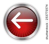 arrow icon | Shutterstock . vector #253773574