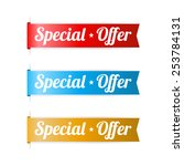 special offer labels | Shutterstock .eps vector #253784131