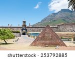 powder magazine in front of the ... | Shutterstock . vector #253792885