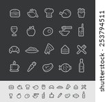 food and drinks icons   set 1... | Shutterstock .eps vector #253794511