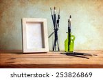 ������, ������: White photo frame and