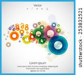 abstract vector design elements. | Shutterstock .eps vector #253832521