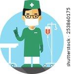 medicine concept in flat style... | Shutterstock .eps vector #253860175