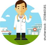 medicine concept in flat style... | Shutterstock .eps vector #253860181