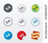 house insurance sign icon....   Shutterstock .eps vector #253863037