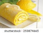 lemon cake | Shutterstock . vector #253874665
