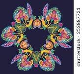 oriental motif  amazing pattern.... | Shutterstock .eps vector #253887721