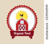 farm fresh design  vector... | Shutterstock .eps vector #253903945