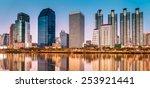 benjakitti park bangkok... | Shutterstock . vector #253921441