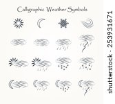 calligraphic design elements of ... | Shutterstock .eps vector #253931671