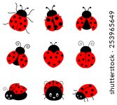 cute colorful ladybugs clip art ... | Shutterstock .eps vector #253965649