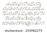alphabets in silver on isolated ...   Shutterstock . vector #253982275