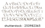 alphabets in silver on isolated ... | Shutterstock . vector #253982365